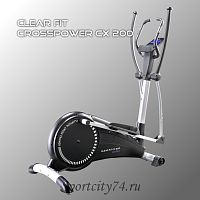Заднеприводный эллипсоид Clear Fit CrossPower CX 200